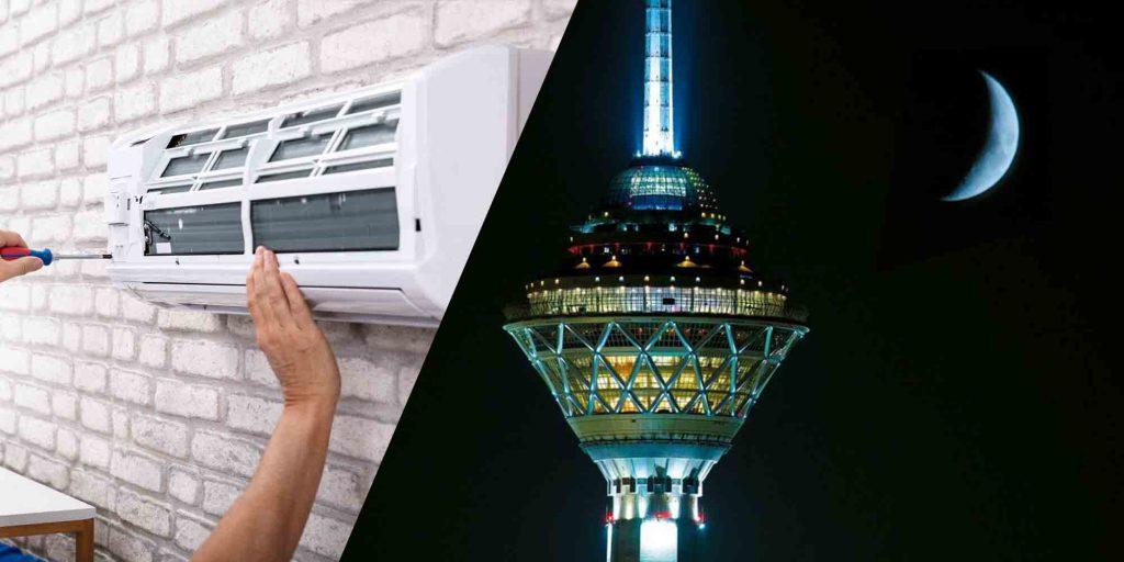 تعمیرکار کولر گازی در تهران